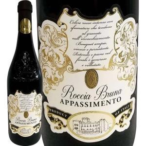 赤ワイン イタリア wine 750ml Italy ロッチァ・ブルナ・プーリア・ロッソ・アパッシメ...