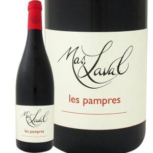 赤ワイン フランス ラングドック wine 750ml マス・ラヴァル・レ・パンプル・ルージュ 20...