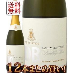 スパークリングワイン まとめ買い デ・ボルトリ・ディービー・ブリュット 12本 wine sparkling