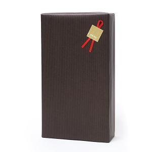 ギフトボックス(2本用)包装紙【茶】・のし可 wine|kbwine