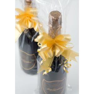 透明袋&リボン(リボン:ミモザ) wine|kbwine