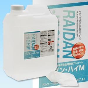 エタノール製剤 ライダン・ハイM 4L(ポリ容器・注ぎ口付) ワインとの同梱可|kbwine