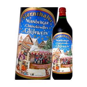クリスマスマーケット発祥の地、ドイツ・ニュルンベルクからとっても美味しいホットワインが届きました!!...