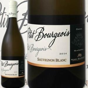 白ワイン フランス フランス アンリ・ブルジョワ・プティ・ブルジョワ・ソーヴィニヨン 2015 wine kbwine