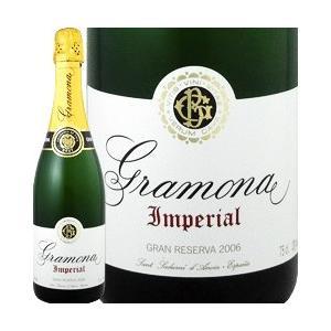 スパークリングワイン グラモナ・インペリアル・ブリュット・グラン・レセルバ 2010 wine sparkling|kbwine