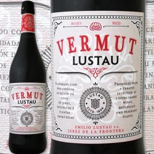 白ワイン スペイン エミリオ・ルスタウ・ベルムートスペインシェリーベルモット750mlフルボディミディアムボディボタニカル酒精強化やや甘口 wine|kbwine