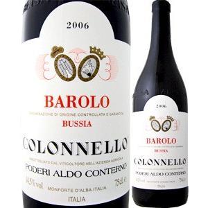 赤ワイン イタリア アルド・コンテルノ・バローロ・コロネッロ 2010 イタリア  750ml フルボディ 辛口 wine...