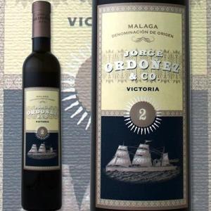 白ワイン ホルヘ・オルドニェス・No.2・ビクトリア・マラガ・モスカテル 2014
