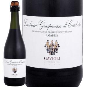 スパークリングワイン ガヴィオリ・ランブルスコ・グラスパロッサ・ディ・カステルヴェトロ・アマービレ やや甘口 wine sparkling kbwine