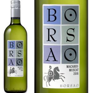 白ワイン スペイン ボルサオ・クラシコ・ブランコ スペイン  750ml ミディアムボディ寄りのライトボディ 辛口 wine|kbwine