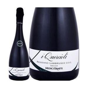 スパークリングワイン メディチ・エルメーテ・クエルチオーリ・レッジアーノ・ランブルスコ・セッコ イタリア 赤微発泡 750ml 辛口 wine kbwine