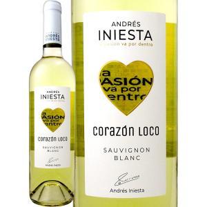 白ワイン ボデガ・イニエスタ・コラソン・ロコ・ブランコ スペイン 750ml wine Iniest...