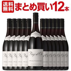 ワインセット 赤ワイン フランス・シャプティエ・ペイ・ドック・ルージュ 12本  Chapoutie...