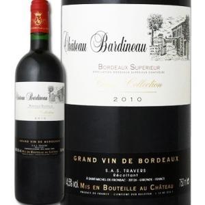 赤ワイン フランス・ボルドー シャトー・バルディノー・キュヴェ・コレクション 2010フランス  750ml フルボディ 辛口 wine|kbwine