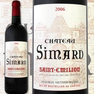 赤ワイン フランス・ボルドー シャトー・シマール 2006フランス750mlミディアムボディ寄りのフルボディ辛口 wine|kbwine