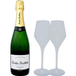 シャンパン ニコラ フィアット シャンパーニュ ブリュット ホワイトラベル グラス2脚セット 京橋ワイン 赤 白 セット wine