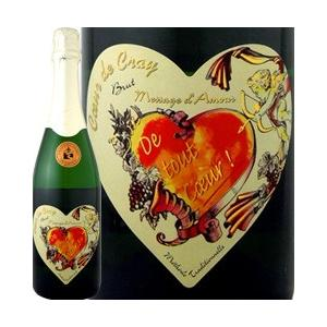 スパークリングワイン ドメーヌ・クレイ・モン・ルイ・シュル・ロワール・ブリュット NV フランス  750ml ミディアムボディ 辛口 wine kbwine