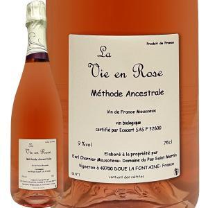 スパークリングワイン ドメーヌ・デュ・パ・サン・マルタン・ラ・ヴィ・アン・ローズ フランス  750ml ミディアムボディ やや辛口 wine kbwine