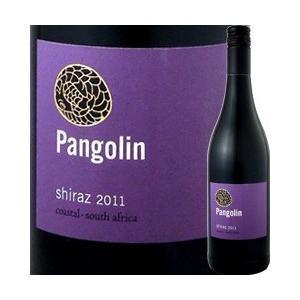 赤ワイン 南アフリカ パンゴリン・シラーズ 南アフリカ共和国  750ml ミディアムボディ 辛口 wine|kbwine