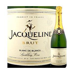 スパークリングワイン カミュ・ジャックリーヌ・ブリュット・ブラン・ド・ブラン フランス  750ml やや辛口 wine sparkling kbwine