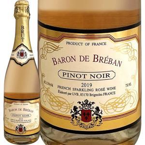 スパークリングワイン バロン・ド・ブルバン・ブリュット・ロゼ フランス  750ml 辛口 wine...
