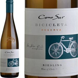白ワイン コノスル・リースリング・ヴァラエタル チリ  750ml 辛口 Cono Sur