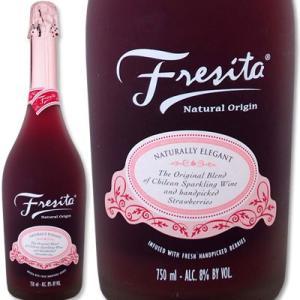 スパークリングワイン チリ フレシータ・ストロベリー・スパークリング wine sparkling Chile 京橋ワイン 赤 白 セット wine