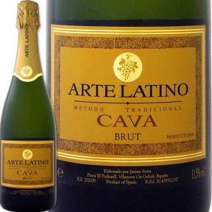 スパークリングワイン アルテラティーノ・カヴァ・ブリュット スペイン 750ml 辛口 wine sparkling|kbwine
