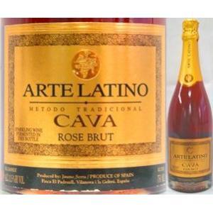スパークリングワイン アルテラティーノ・カバ・ブリュット・ロゼ スペイン  750ml ミディアムボディ寄りのライトボディ 辛口 wine|kbwine