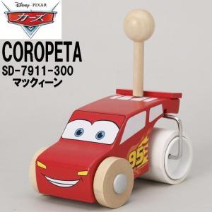 セトクラフト SD-7911-300 ディズニー Cars カーズ カーペットクリーナー コロペタ マックィーン【お取り寄せ】【コロコロ、お掃除用品】 kcm-onlineshop