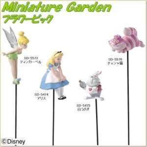 セトクラフト SD-5476-100 フラワーピック チェシャ猫 SD5476【お取り寄せ】【ガーデンピック、オーナメント、ハンギング、園芸用品】 kcm-onlineshop