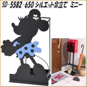 セトクラフト SD-5582-650 シルエット傘立て ミニー SD5582【お取り寄せ】【同梱/代引不可】【ディズニーかさ立て/傘入れ】 kcm-onlineshop