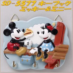セトクラフト SD-5577 キーフック ミッキー&ミニー SD5577【お取り寄せ】【玄関収納、鍵フック】 kcm-onlineshop