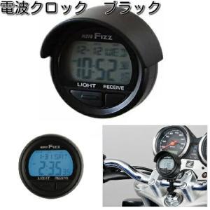 タナックス MF-4672 電波クロック ブラック MF4672【お取り寄せ商品】【TANAX 電波時計】|kcm-onlineshop