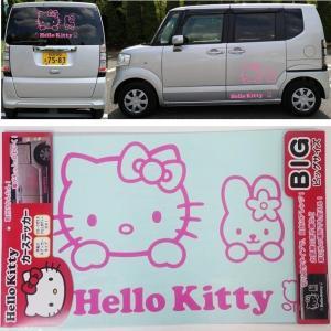 【送料無料(沖縄・離島を除く)】KLSL-92267 サンリオ ハローキティ ラインステッカーL ピンク【サンリオ、Heiio Kitty】|kcm-onlineshop