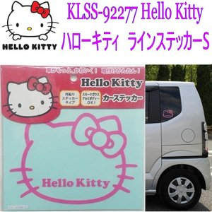 【ネコポス対応品】KLSS-92277 サンリオ ハローキティ ラインステッカーS ピンク【サンリオ、Heiio Kitty、ステッカー】|kcm-onlineshop
