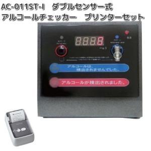 【東洋マーク アルコール検知器シリーズ】 ■AC-015 電気化学式アルコール検知器 4986734...
