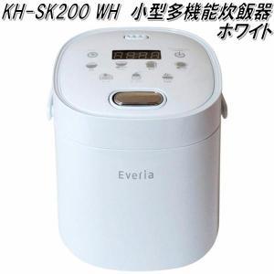 KH-SK200 WH スリム&コンパクト小型多機能炊飯器 ホワイト【メーカー直送品】【炊飯器】|kcm-onlineshop