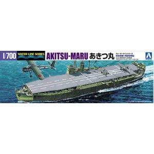 1/700 旧帝国陸軍  丙型特殊船 あかつき丸/アオシマ01229-WL564/のプラモデル組み立...