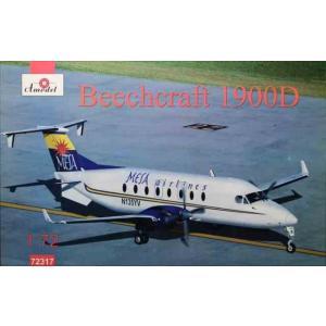 1/72 ビーチクラフト1900D小型コミューター機メサ航空USA/AモデルAM72317/ kcraft