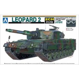 1/48 リモコン戦車・ドイツ陸軍レオパルド2 /アオシマRCAFV06-001509/|kcraft