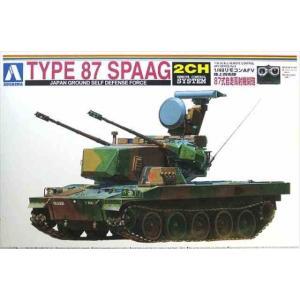 リモコン戦車 1/48 陸上自衛隊 87式自走高射機関砲【アオシマ4470】|kcraft