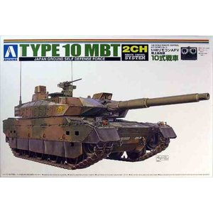 リモコン戦車 1/48 陸上自衛隊 10式戦車(ヒトマルシキ)/アオシマ1868|kcraft
