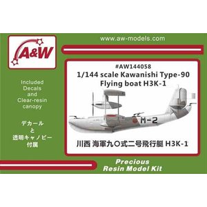 1/144 川西 九〇式二号飛行艇 H3K-1 /A&WモデルAW144058|kcraft