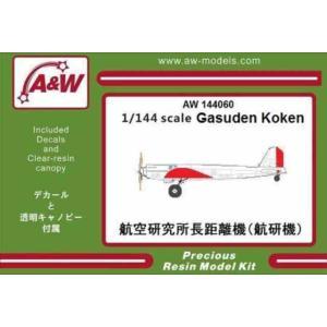 航研機・1/144 航空研究所長距離機/A&Wモデルス144060|kcraft