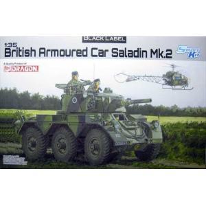 1/35 イギリス陸軍 6輪装甲車 サラディンMk.II/ブラックラベル3554|kcraft