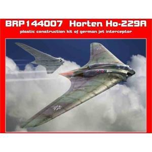 1/144 ホルテン HO-229A/ブレンガン144007/2018.01月予約品/|kcraft