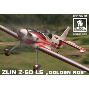 1/72 ズリン Z-50