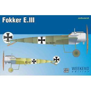 エデュアルド フォッカー E.III ウィークエンドエディション(1/72スケール ウィークエンド EDU7444)の商品画像 ナビ