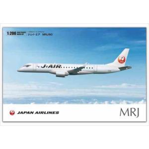 1/200 ジェイ・エア MRJ90/ファインモールド155058 kcraft
